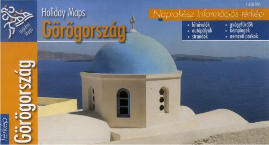 Grecia (Holiday Maps - 1:1.000.000)